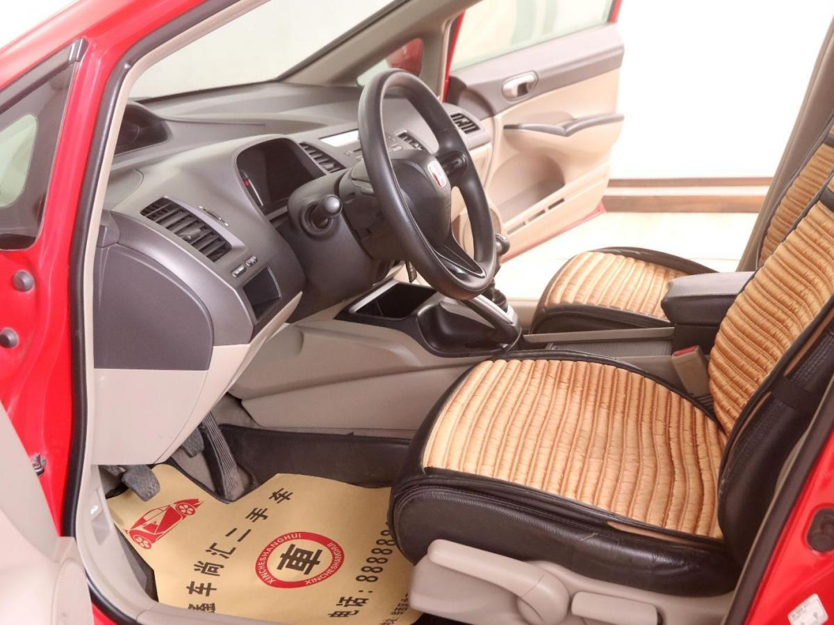 本田 思域  2009款 1.8L 手动舒适版图片