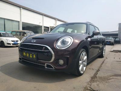 MINI COUPE  2016款 2.0T