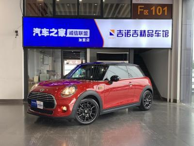 MINI COUPE  2016款 1.5T圖片