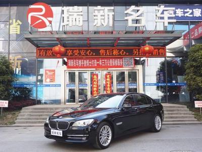 2014年11月 宝马 宝马7系(进口) 730Li 臻享型图片