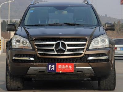 2012年6月 奔驰 奔驰GL级(进口) GL 450 4MATIC尊贵型图片