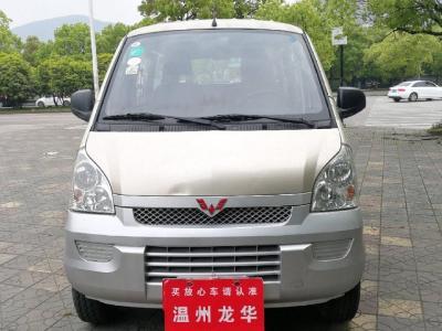 五菱 五菱荣光  2011款 1.2L豪华型图片