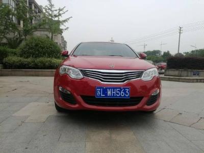 荣威 550  550S 1.8 智选版图片
