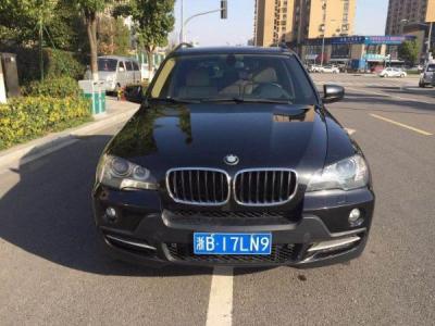 宝马X53.0豪华7座 图片