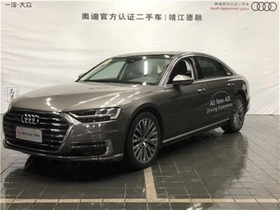 Audi 奥迪A8  2018款 L 3.0T 豪华型
