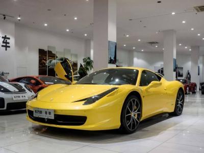 2010年6月 法拉利 458 4.5L Italia图片