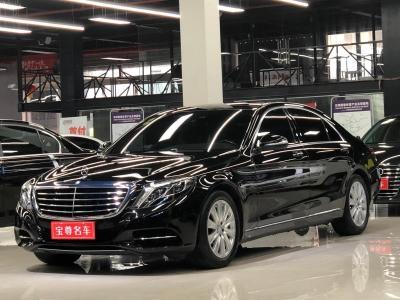 奔驰 奔驰S级  2016款 S 320 L 商务型