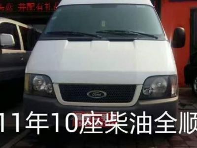 江铃全顺黄牌10座(柴油)