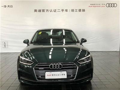 Audi 奥迪A5  2017款 Sportback 45 TFSI quattro 运动型?#35745;?/>                         <div class=