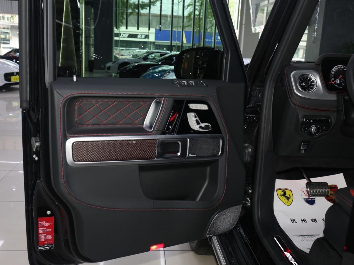 奔驰 奔驰G级AMG  2019款 AMG G 63 先型特别版图片
