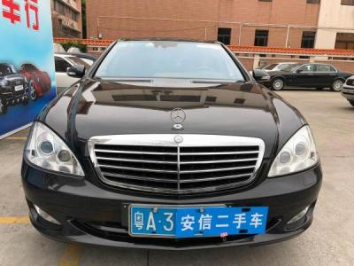 奔驰 S级  S500 5.0L图片