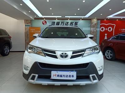 丰田 RAV4荣放  2015款 2.5L 自动四驱精英版