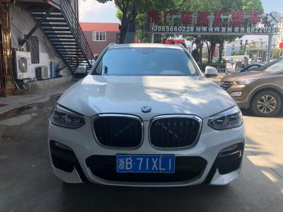 2018年1月 宝马 宝马X3  xDrive25i M运动套装 国V图片