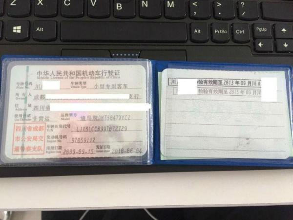 江铃全顺cd机接线图