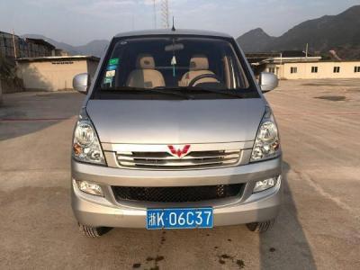 2014年6月五菱荣光V 1.5 标准型5座-2001年 二手安凯6120 价格面议高清图片