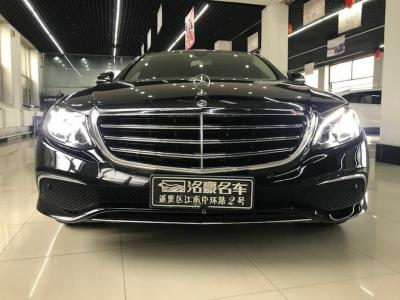 奔驰 奔驰E级  2019款 E 200 L 4MATIC图片