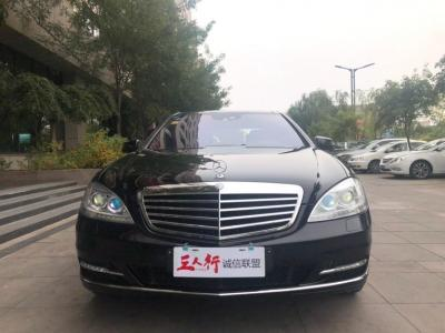奔驰 奔驰S级  2012款 S 500 L 4MATIC Grand Edition