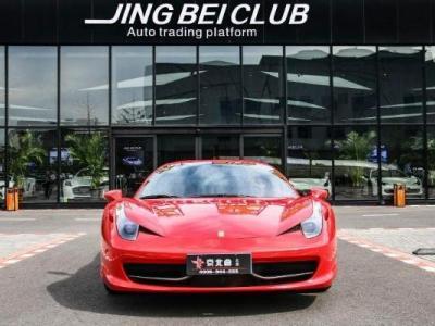 法拉利 458  Italia 4.5 中国限量版