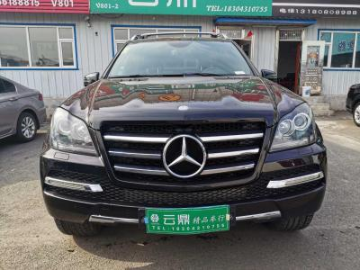 奔馳 奔馳GL級  2011款 GL 450 尊貴型 Grand Edition