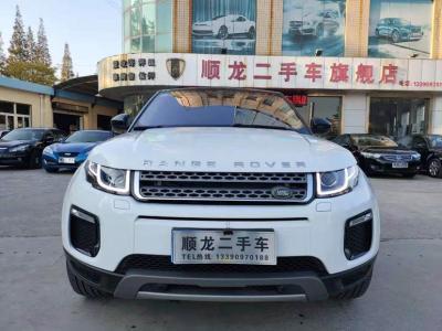 2018年10月 路虎 揽胜极光 240PS HSE DYNAMIC 致动版图片
