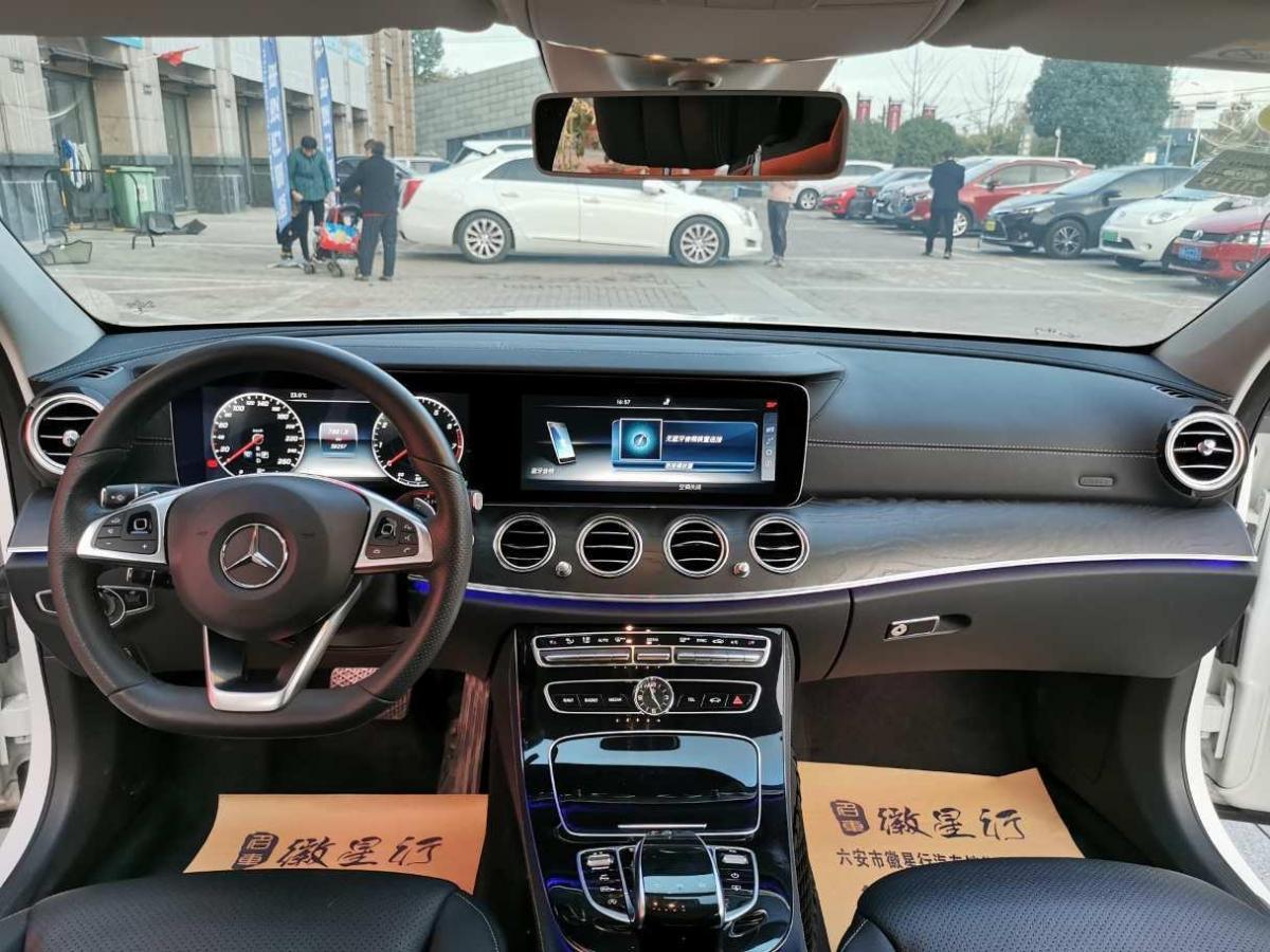 奔驰 奔驰E级  2017款 E 300 L 运动豪华型图片