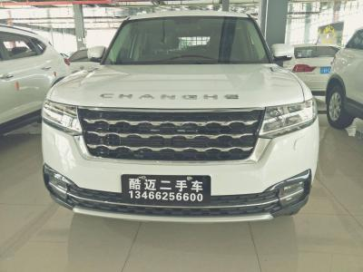 北汽昌河 Q7  2018款 1.5T 手動豪華型5座
