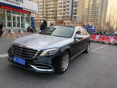 奔馳 奔馳S級  2019款 S 320 L