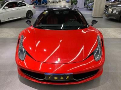 2012年7月 法拉利 458 4.5L Italia图片