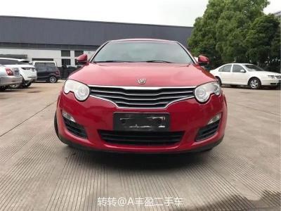 荣威 550  2013款 经典版 550 1.8L 自动豪华型图片