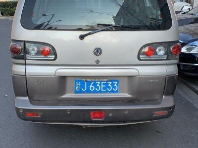 東風風行 菱智  2008款 Q3 2.0L MT長軸舒適版