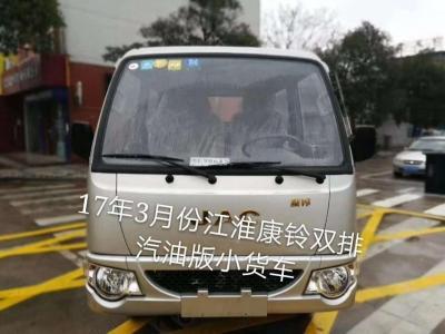 2017年3月 江淮 帅铃T8 2.0T两驱舒适型大双HFC4DB2-1D1图片