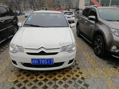2014年4月 雪铁龙 爱丽舍 三厢经典 1.6L 手动尊贵型图片