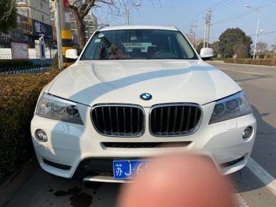 宝马 宝马X3  2013款 xDrive20i 豪华型