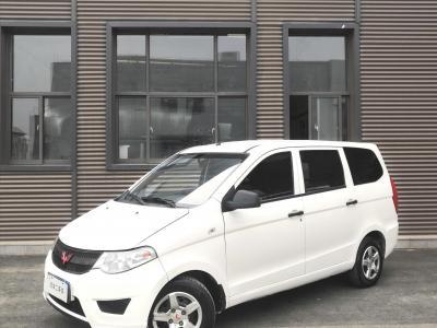 五菱 五菱宏光  2015款 1.2L S 基本型国V