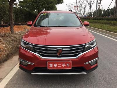 2018年3月 荣威 RX5 20T 两驱手动豪华版图片