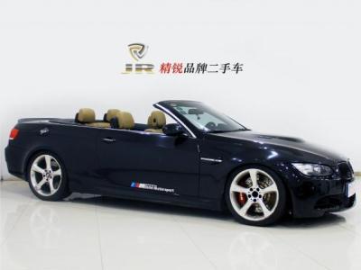 宝马 宝马M系 M3 敞篷轿跑车 4.0图片