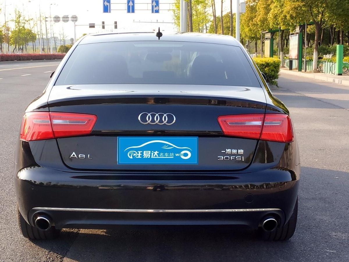 奥迪 奥迪A6L  2012款 30 FSI 技术型图片