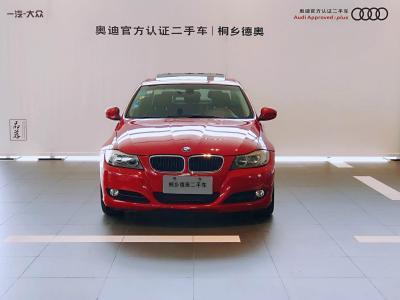 宝马 宝马3系  2011款 320i 时尚型图片