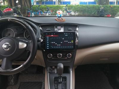 日产 轩逸  2019款 1.6XV CVT智联尊享版 国V图片