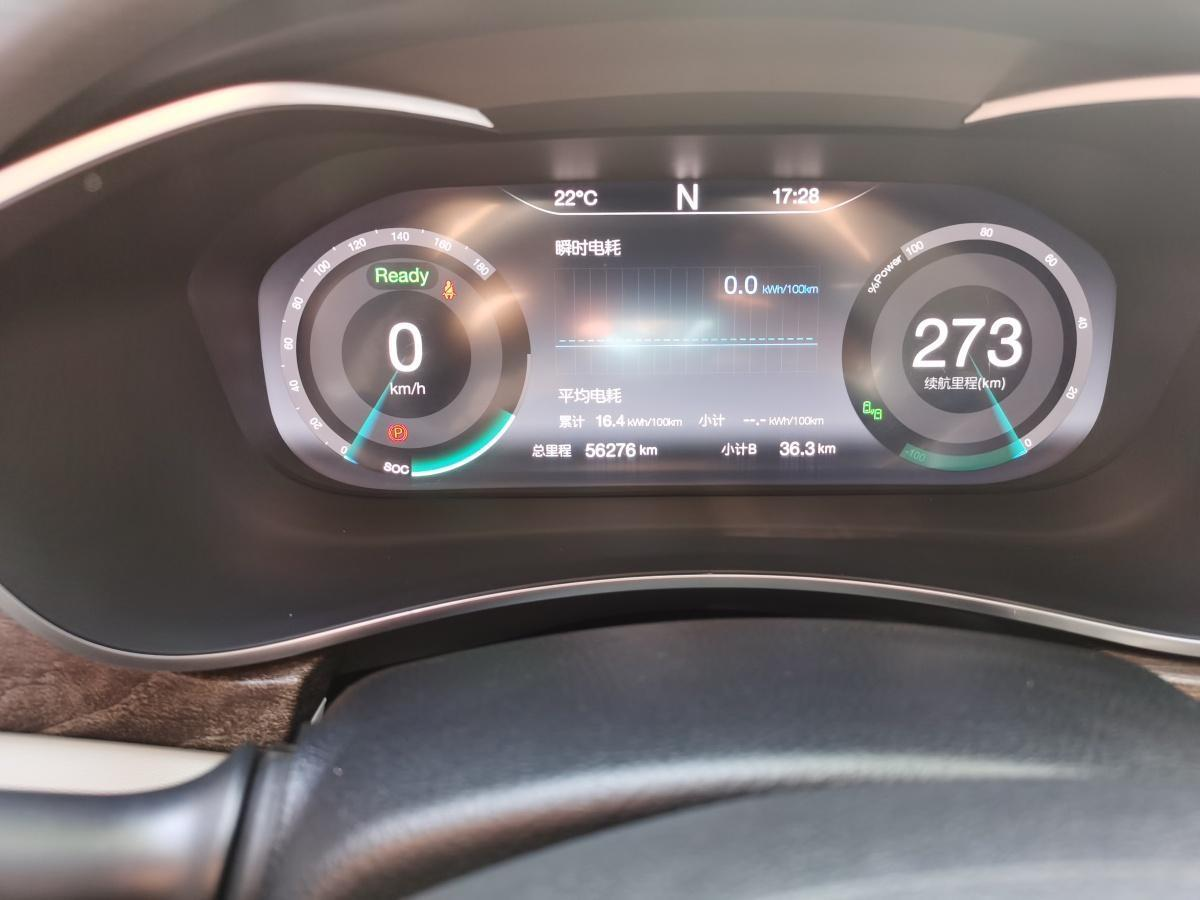 北汽 EU系列  2018款 EU5 R500智风版图片