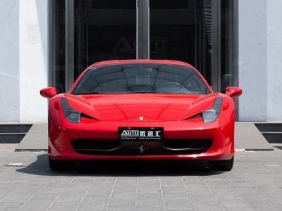 2010年12月 法拉利 458 4.5L Italia图片