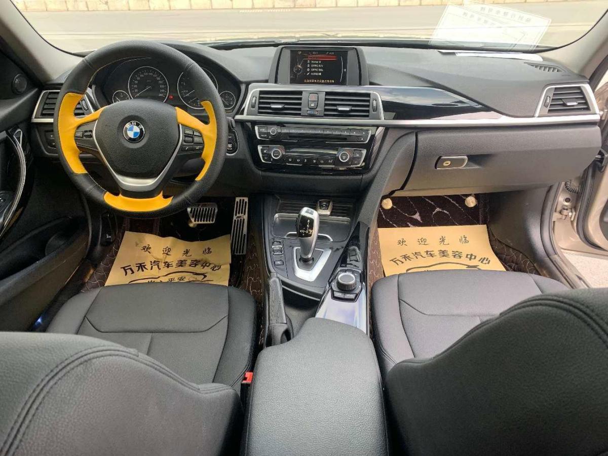 宝马 宝马3系  2017款 320Li xDrive 时尚型图片