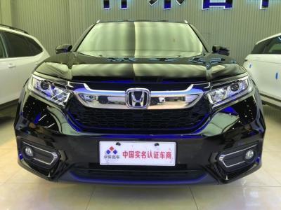 2017年10月 本田 冠道 240TURBO 两驱豪华版图片