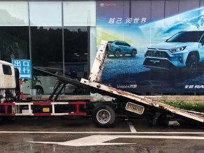 楚胜牌中型拖车