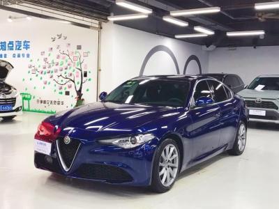 2019年11月 阿尔法·罗密欧 Giulia 2.0T 280HP 豪华版图片