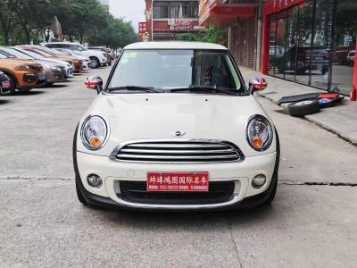 2014年6月 宝马 宝马1系M  1M Coupe图片