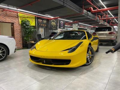 2013年4月 法拉利 458 4.5L Italia 中国限量版图片