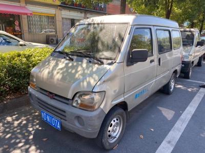 2011年8月 五菱 五菱之光  1.0L新版立业型长车身图片