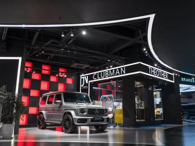 2020年6月 奔驰 奔驰G级AMG AMG G 63图片