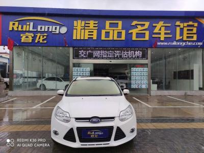 2014年7月 福特 福克斯  三厢 1.6L 自动风尚型图片